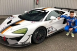 Guillem Pujeu joins Teo Martín Motorsport for McLaren 570S GT4 programme