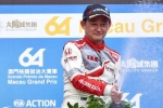 WTCC 2017 - Michigami makes WTCC history with Macau podium