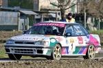 Luise e Handel vincono il 3° Rally Storico Città di Adria