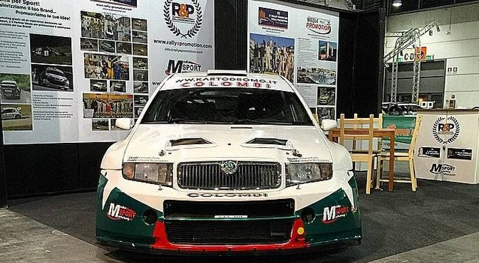 rallyPromotion_2401