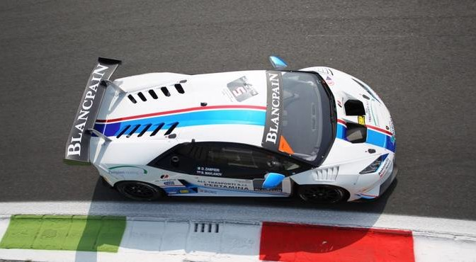 Lamborghini Super Trofeo, Monza, Italy 10 - 12 April 2015
