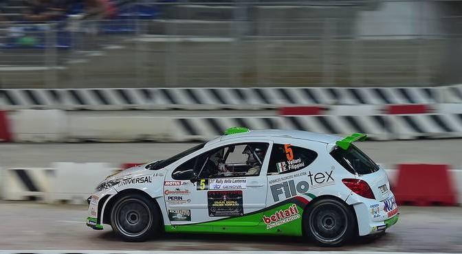 Roberto Vellani, Elisa Filippini (Peugeot 207 S2000 #5, Power Car Team)