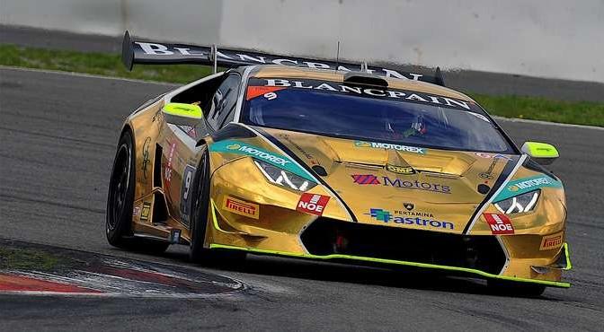 Lamborghini_2402