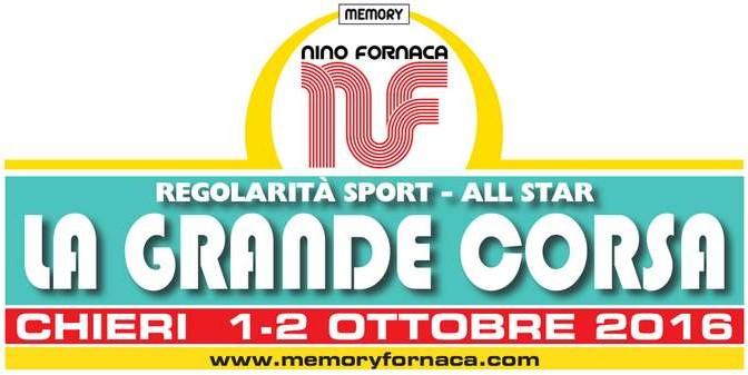 logo_0909