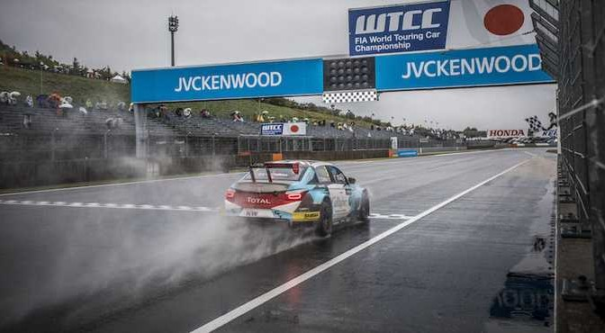 AUTO - WTCC MOTEGI  2017