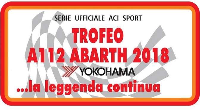 logo112_3101