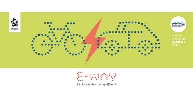 e-way_2709