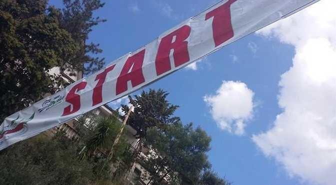 start_2609