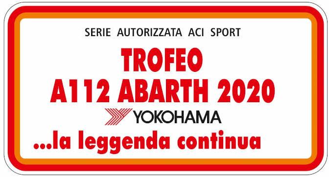 logo112_1001