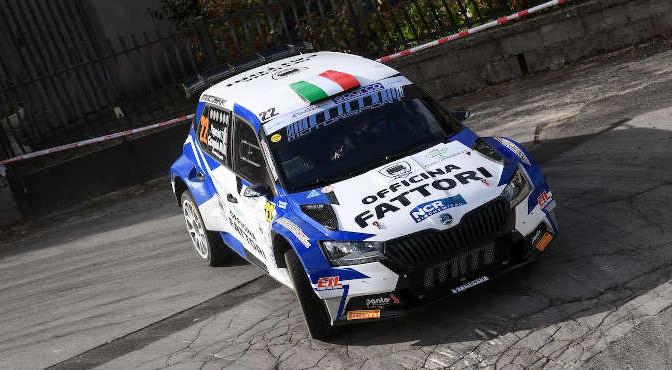Thomas Paperini, Simone Fruini (Skoda Fabia R5 #22, Art Motorsport 2.0)