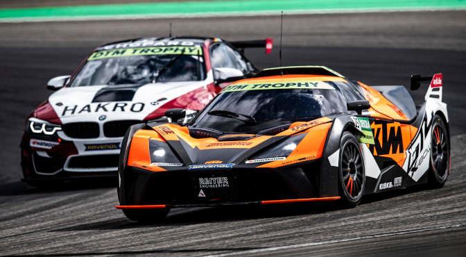 DTM Trophy Nürburgring